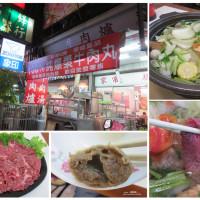 台南市美食 餐廳 中式料理 中式料理其他 天才現宰牛肉 照片