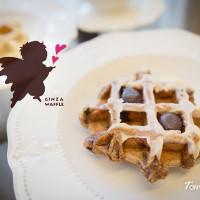 台北市美食 攤販 甜點、糕餅 GINZA WAFFLE 銀座鬆餅 照片