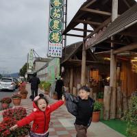 新竹縣休閒旅遊 景點 觀光農場 金勇DIY休閒農場 照片