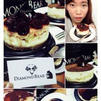 台北市美食 餐廳 烘焙 蛋糕西點 DiamondBear 鑽石熊 照片