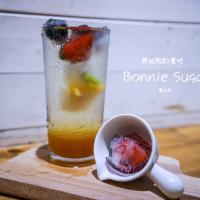 台北市美食 餐廳 咖啡、茶 咖啡館 Bonnie sugar (台北師大店) 照片