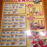 台中市美食 餐廳 餐廳燒烤 燒肉 日本牛角燒肉專門店 照片