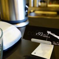 南投縣美食 餐廳 咖啡、茶 咖啡館 e92依舊愛咖啡 照片