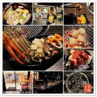 桃園市美食 餐廳 餐廳燒烤 燒肉 好客精緻炭火燒肉 照片