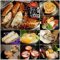 台中市美食 餐廳 餐廳燒烤 燒肉 潼阪帝王蟹黑毛牛頂級燒烤吃到飽 照片