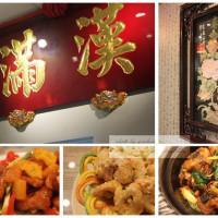台北市美食 餐廳 中式料理 麵食點心 滿漢牛肉麵食堂 照片