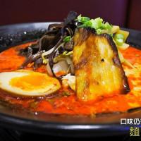 台北市美食 餐廳 異國料理 日式料理 麵家三士(三創店) 照片