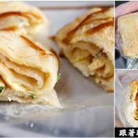 新竹市美食 餐廳 中式料理 中式早餐、宵夜 活力早餐坊 照片