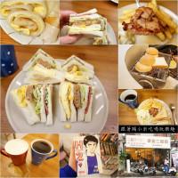 新竹市美食 餐廳 中式料理 中式早餐、宵夜 早安二街坊 照片