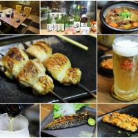 高雄市美食 餐廳 餐廳燒烤 串燒 绊 kizuna 樽屋 照片