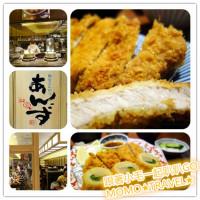 台南市美食 餐廳 異國料理 日式料理 銀座杏子日式豬排 (台南西門新光店) 照片