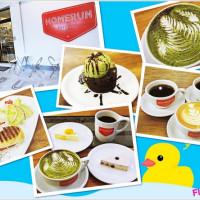 基隆市美食 餐廳 咖啡、茶 咖啡館 Homerun Roasters 照片