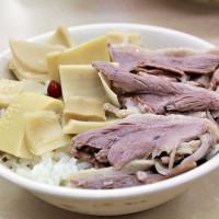 桃園市美食 餐廳 中式料理 小吃 鼎珍軒 照片