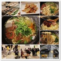 桃園市美食 餐廳 中式料理 麵食點心 舌尖吧蘭州拉麵 照片