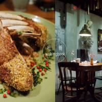 台北市美食 餐廳 異國料理 異國料理其他 行冊Walkingbook 照片