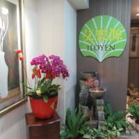台北市休閒旅遊 運動休閒 SPA養生館 艾樂源足體養身會館 照片