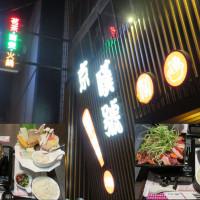 台南市美食 餐廳 異國料理 多國料理 京嘆號餐廳 照片