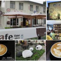 高雄市美食 餐廳 咖啡、茶 咖啡館 啡拾光咖啡KafeTime 高雄師大店 照片