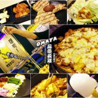 台南市美食 餐廳 異國料理 韓式料理 OMAYA麻藥瘋雞 台南永華店 照片