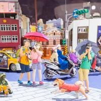 台北市休閒旅遊 景點 展覽館 日本紙雕王 太田隆司特展 (2015年12月19日~2016年2月29日) 照片