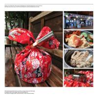 新北市美食 餐廳 中式料理 三四幸屋 照片