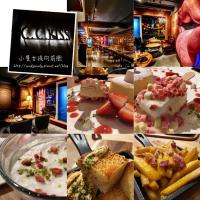 台北市美食 餐廳 咖啡、茶 咖啡、茶其他 查理布朗C.C KISS 照片