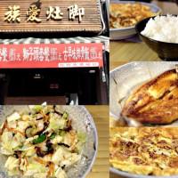 高雄市美食 餐廳 中式料理 台菜 族愛灶腳 照片