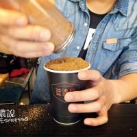 台北市美食 餐廳 咖啡、茶 藍儂說 Then Espresso 照片
