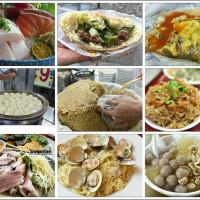 台北市美食 餐廳 中式料理 小吃 雙管四神湯 照片