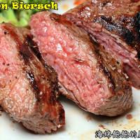 台北市美食 餐廳 異國料理 美式料理 Gordon Biersch鮮釀啤酒餐廳(台北信義店) 照片
