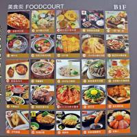 新北市美食 餐廳 異國料理 異國料理其他 汐止遠雄購物中心美食廣場 照片