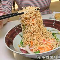 新北市美食 餐廳 異國料理 泰式料理 NOODDI泰式麵食(遠雄購物店) 照片