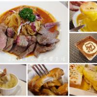 新北市美食 餐廳 異國料理 義式料理 好瓢亮BelloRistorante 照片