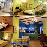宜蘭縣休閒旅遊 住宿 民宿 拉圖爾小旅店 照片