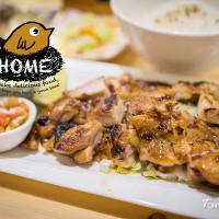 宜蘭縣美食 餐廳 中式料理 中式料理其他 GO HOME 2.0 照片