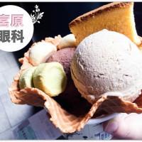 台中市美食 餐廳 零食特產 宮原眼科 照片