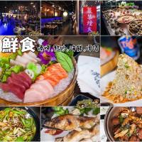 高雄市美食 餐廳 中式料理 中式料理其他 虎鮮食 照片