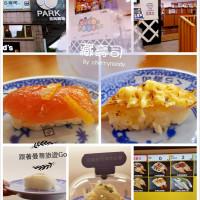 桃園市美食 餐廳 異國料理 日式料理 くら寿司 藏壽司 Kura Sushi (JC Park中壢店) 照片
