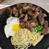 台中市美食 餐廳 異國料理 美式料理 牛排大叔大塊牛排專賣店 照片