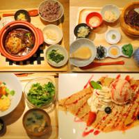 台北市美食 餐廳 異國料理 日式料理 御盤de食堂 微風南京店 照片