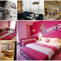 高雄市休閒旅遊 景點 溫泉 Hotel Cozzi 和逸飯店 (高雄中山店) 照片