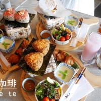 高雄市美食 餐廳 異國料理 異國料理其他 初日二店 初めて初日珈琲 照片