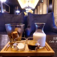 高雄市美食 餐廳 咖啡、茶 咖啡館 Café de Lecture 照片