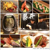 桃園市美食 餐廳 異國料理 日式料理 築井日式鮨割烹 照片
