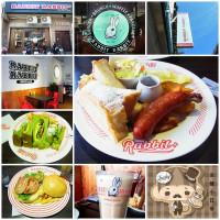桃園市美食 餐廳 異國料理 美式料理 兔子兔子美式漢堡餐廳 照片