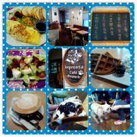 台南市美食 餐廳 異國料理 美式料理 Impronta Cafe腳印咖啡 照片
