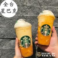 台中市美食 餐廳 咖啡、茶 咖啡館 星巴克咖啡 Starbucks Coffee (潭子店) 照片