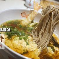 台北市美食 餐廳 異國料理 日式料理 おそば幸呼蕎麥麵 照片