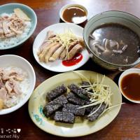 高雄市美食 餐廳 中式料理 小吃 侯記當歸鴨.鴨肉飯 照片