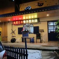 高雄市美食 餐廳 火鍋 黑鍋涮涮鍋 照片